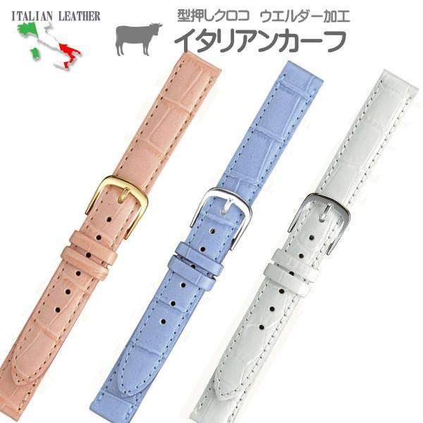時計ベルト時計バンドレディスイタリアンカーフ時計際幅10mm11mm12mm13mm14mm15mm型押しワニウエルダー加工