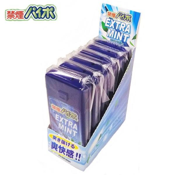 禁煙パイポ エキストラミント  6箱セット 信頼の日本製|zennsannnet