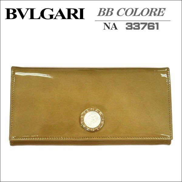 ブルガリ 財布 BVLGARI 長財布 ファスナー式小銭入れ付  33761 ゴールド(パテント) ギフト プレゼント|zennsannnet