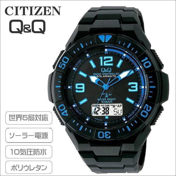 ソーラー電波時計 メンズ腕時計 シチズン Q&Q デジアナタイプ MD06-335 ブルー|zennsannnet