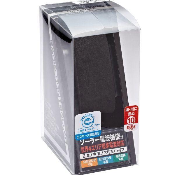 ソーラー電波時計 メンズ腕時計 シチズン Q&Q デジアナタイプ MD06-335 ブルー|zennsannnet|05