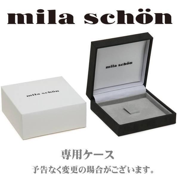 ミラ ショーン カフスボタン カフリンクス ロジウム MSC10301 ギフト プレゼント 贈答品|zennsannnet|02