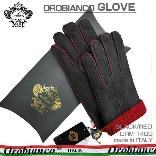 オロビアンコ  メンズ手袋 グローブ ブラック レッド 24cm ムートン イタリー製 ORM-1409 ギフト プレゼント 誕生日 クリスマス|zennsannnet