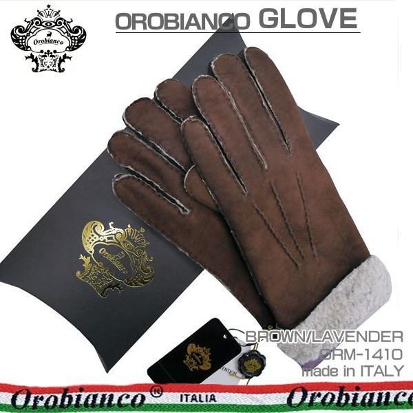 オロビアンコ メンズ手袋 グローブ ダークブラウン ラベンダー 24cm ムートン イタリー製 ORM-1410 ギフト プレゼント 誕生日 クリスマス|zennsannnet