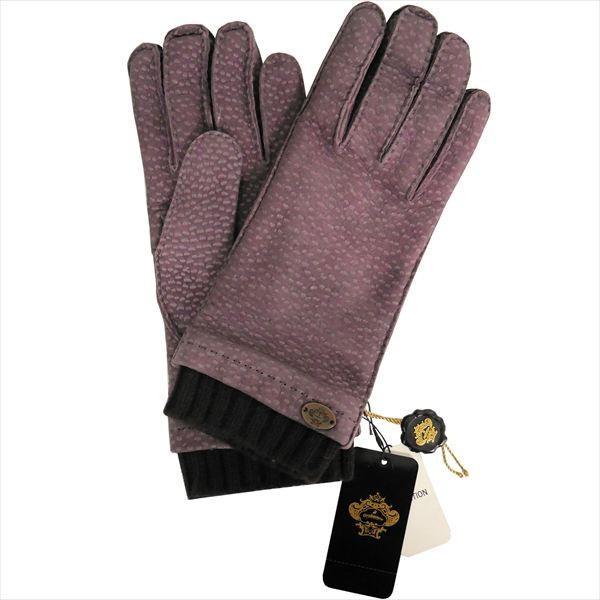 オロビアンコ メンズ手袋 グローブ ラベンダー 23cm カピバラ ウール イタリー製 ORM-1412 ギフト プレゼント 誕生日 クリスマス zennsannnet 02