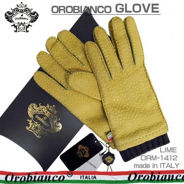 オロビアンコ メンズ手袋 グローブ ライム 23cm カピバラ ウール イタリー製 ORM-1412 ギフト プレゼント 誕生日 クリスマス zennsannnet