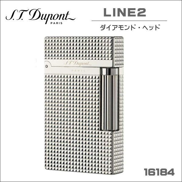 エス・テー・デュポン ST.DUPONT LINE2 ラインツー ダイヤモンドヘッド シルバー ガスライター 喫煙具 16184 正規品 ギフトプレゼント