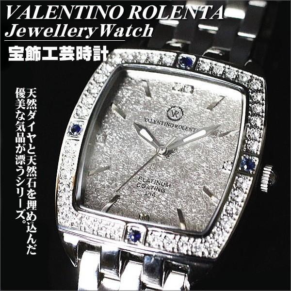 バレンチノ・ロレンタ VALENTINO ROLENTA メンズ腕時計 サファイヤ宝飾時計 VR2001-MS ギフトプレゼント贈答品|zennsannnet