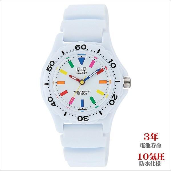 ボーイズ・レディス腕時計 シチズン Q&Q スポーツ 10気圧防水 ホワイト カラフルインデックス VR25-002 zennsannnet