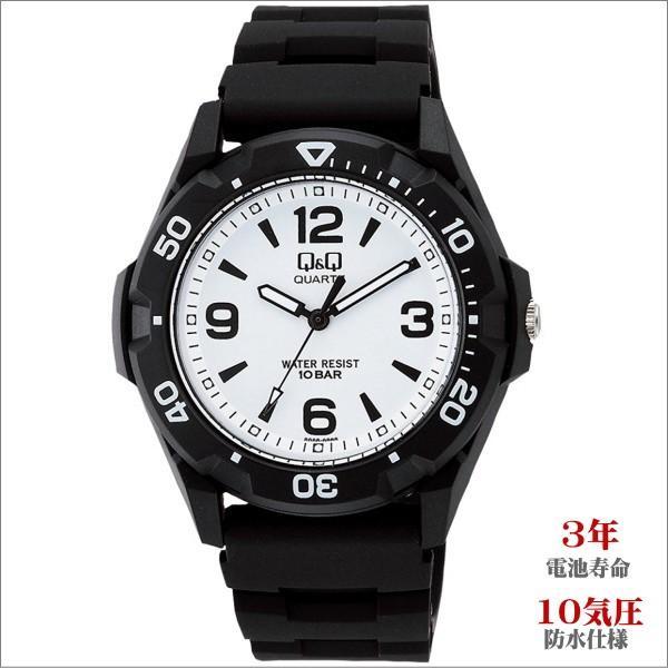 メンズ腕時計 シチズン Q&Q スポーツ 10気圧防水 ブラック ブラックインデックス VR44-002|zennsannnet