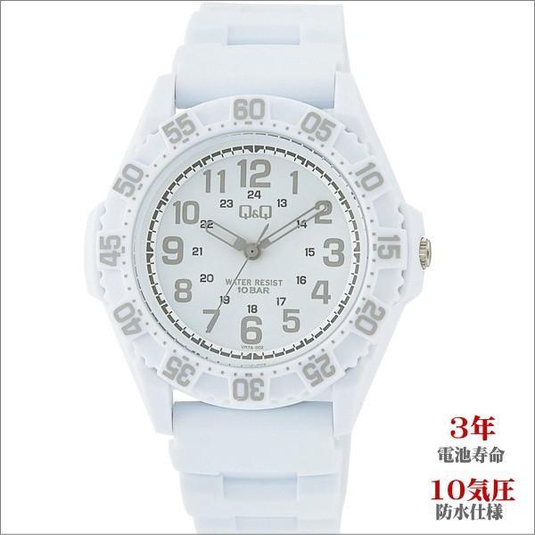 メンズ腕時計 シチズン Q&Q スポーツ 10気圧防水 ホワイト ホワイトインデックス アラビア数字 VR78-002|zennsannnet