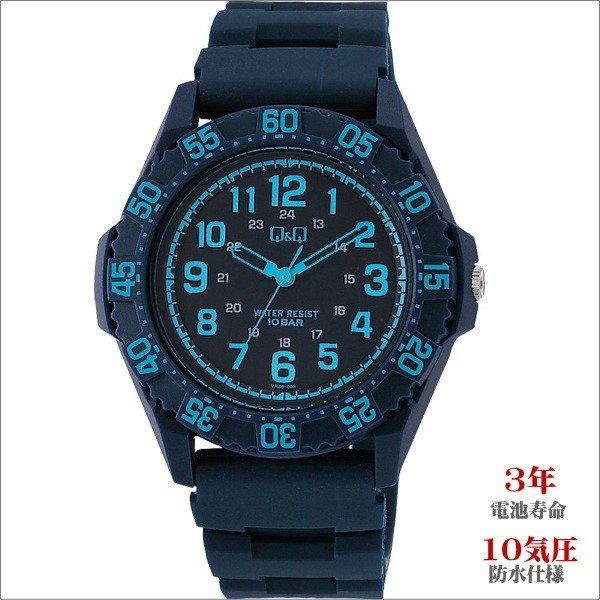 メンズ腕時計 シチズン Q&Q スポーツ 10気圧防水 ネイビー ブルーインデックス アラビア数字 VR80-003|zennsannnet