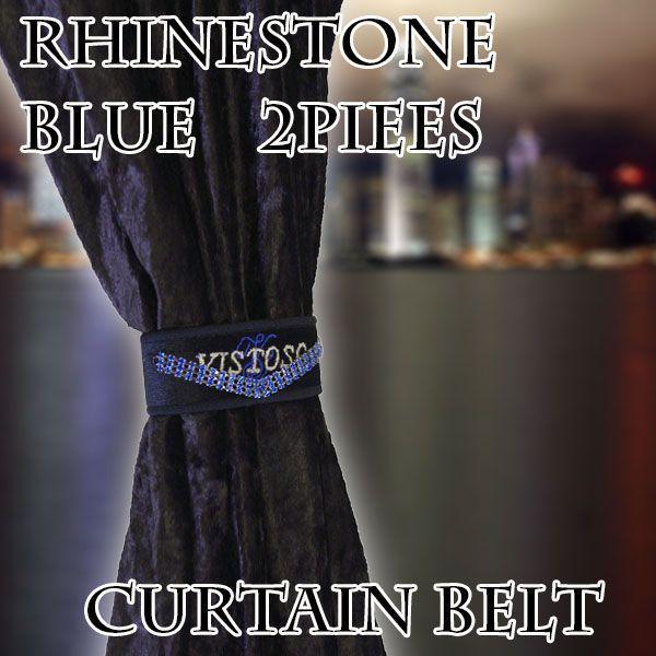 車用カーテンベルト VISTOSOドレスアップ ラインストーン ブルー アクセサリー カー用品 備品 青 blue ワコー社製 curtain 通販