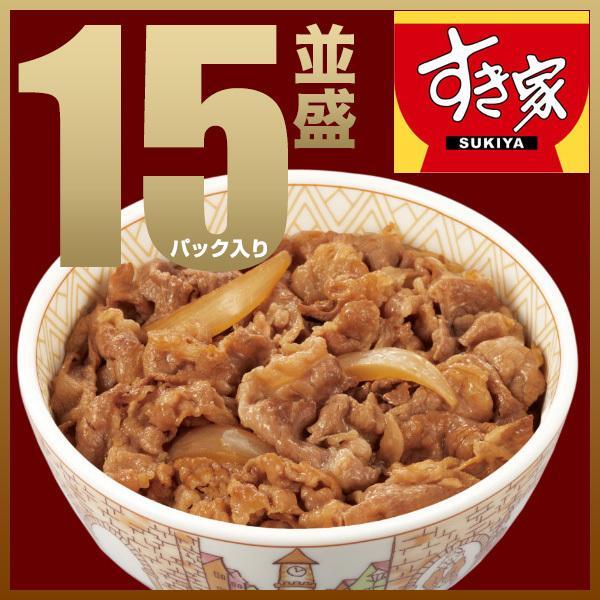 すき家 牛丼の具15パックセット お取り寄せ 食品 グルメ|zenshotsuhan
