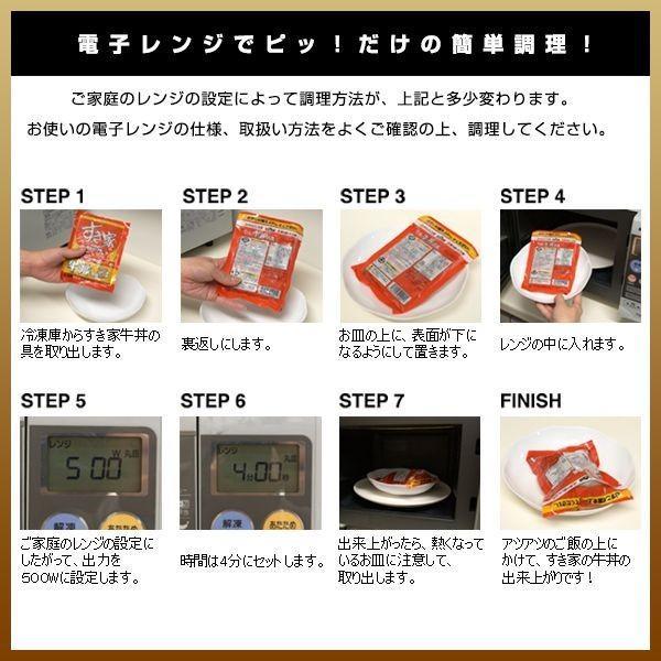 【50%OFFクーポン対象】お試しコラボ2種セットすき家牛丼の具5パック×なか卯親子丼の具5パック|zenshotsuhan|03