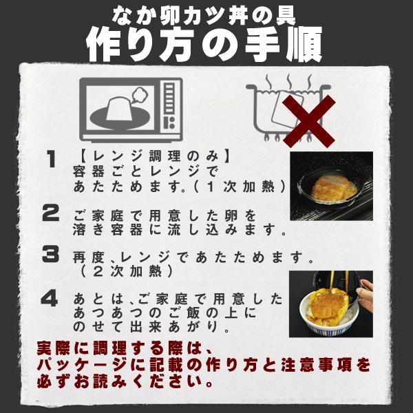 【50%OFFクーポン対象】お試しコラボ3種セットすき家牛丼の具5パック×なか卯親子丼の具5パック×カツ丼の具4食|zenshotsuhan|06