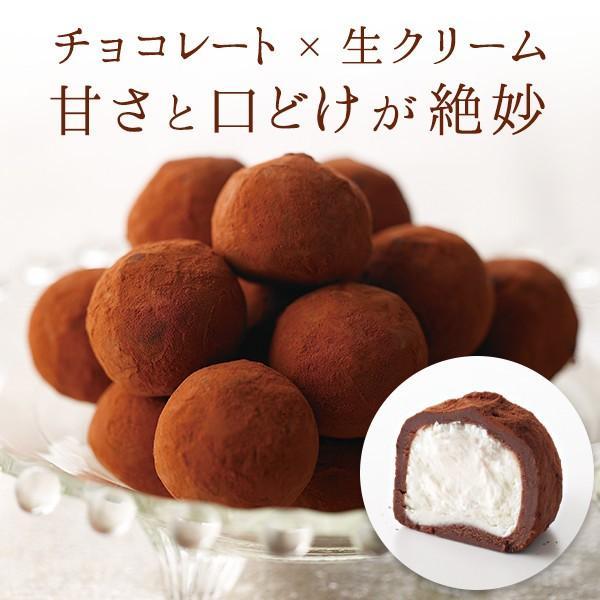 バレンタイン2020 カカオの雫 トリュフ 生クリーム チョコレート お菓子 ギフト|zenzaemon|02