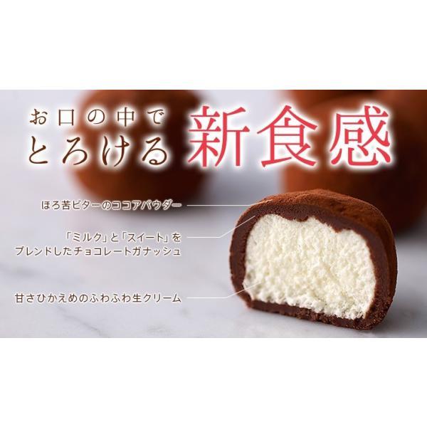 バレンタイン2020 カカオの雫 トリュフ 生クリーム チョコレート お菓子 ギフト|zenzaemon|04
