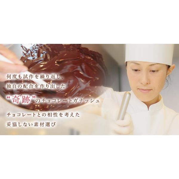 バレンタイン2020 カカオの雫 トリュフ 生クリーム チョコレート お菓子 ギフト|zenzaemon|05