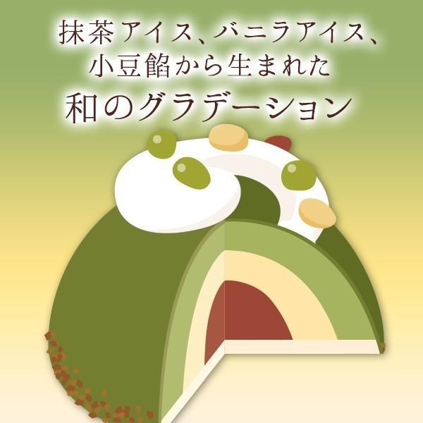 誕生日ケーキ バースデー クリスタル アイスケーキ アズキグリーンティー スイーツ ギフト|zenzaemon|02