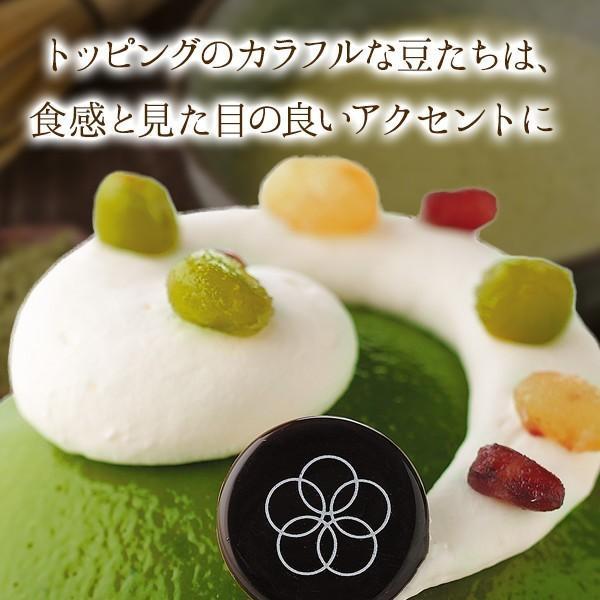 誕生日ケーキ バースデー クリスタル アイスケーキ アズキグリーンティー スイーツ ギフト|zenzaemon|03