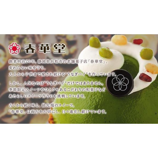 誕生日ケーキ バースデー クリスタル アイスケーキ アズキグリーンティー スイーツ ギフト|zenzaemon|04