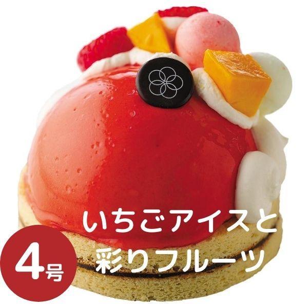 誕生日ケーキクリスタルアイスケーキカラフルパレットフルーツ
