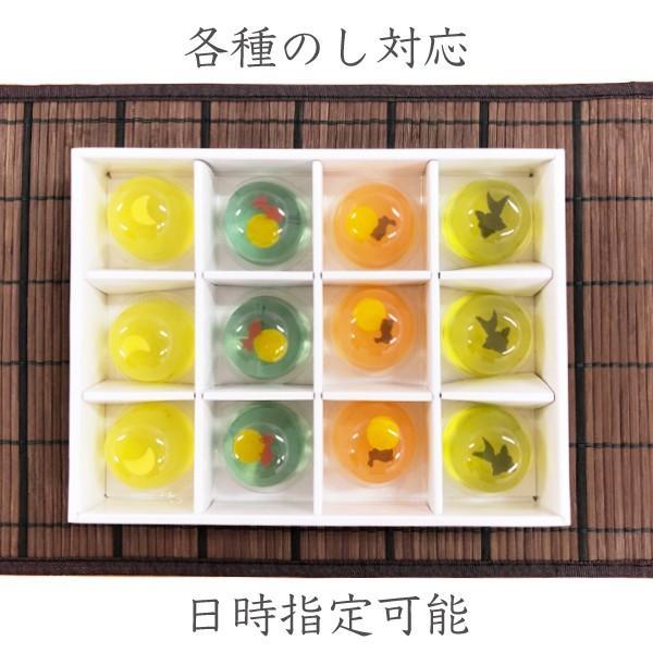 送料無料 京都宇治 菓楽 涼々ゼリー 4種詰め合わせ 12個 お菓子|zenzaemon|02