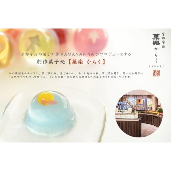 送料無料 京都宇治 菓楽 涼々ゼリー 4種詰め合わせ 12個 お菓子|zenzaemon|03