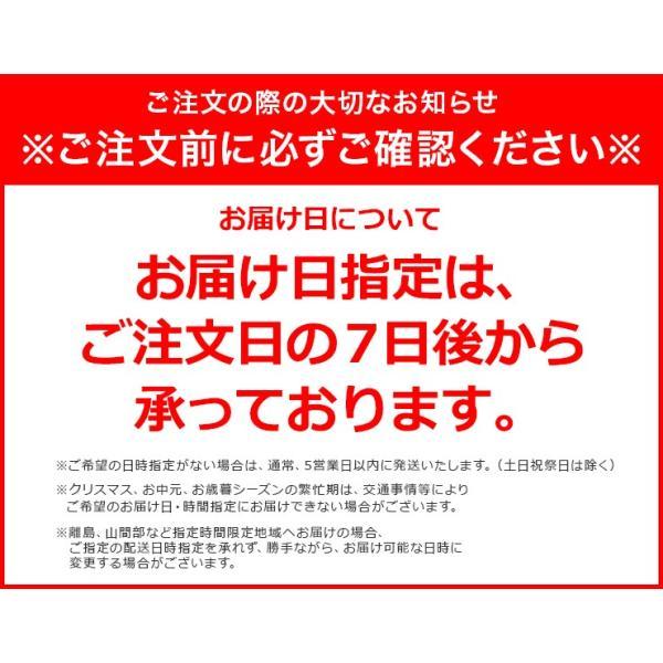 アイス 湯布院長寿畑 豆腐アイス ギフト(12個)  アイスクリーム|zenzaemon|04