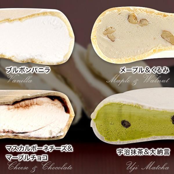 お中元 ギフト 桜庵 アイスもなか「贅沢最中アイス」12個 アイスクリーム アイスモナカ バニラ|zenzaemon|04