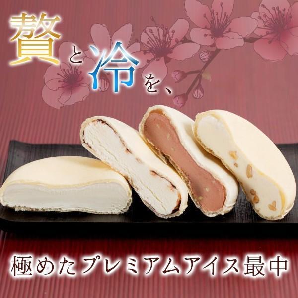お中元 ギフト 桜庵 アイスもなか「贅沢最中アイス」12個 アイスクリーム アイスモナカ バニラ|zenzaemon|05