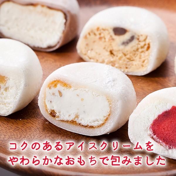 お歳暮 御歳暮 おもちアイス 桜庵 MOCHIMORE 6種12個セット アイスクリーム zenzaemon 02