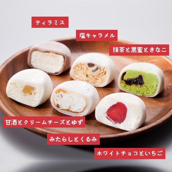 お歳暮 御歳暮 おもちアイス 桜庵 MOCHIMORE 6種12個セット アイスクリーム zenzaemon 03