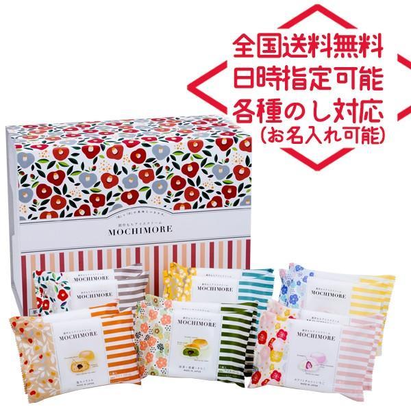 お歳暮 御歳暮 おもちアイス 桜庵 MOCHIMORE 6種12個セット アイスクリーム zenzaemon 04