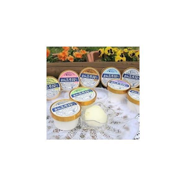 お中元 御中元 ギフト 栗駒高原搾り カップアイスクリーム 8個 牧場アイス お菓子|zenzaemon