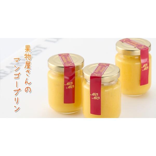 敬老の日 果物屋さんのマンゴープリン 8個 お祝 お菓子 芒果|zenzaemon|02