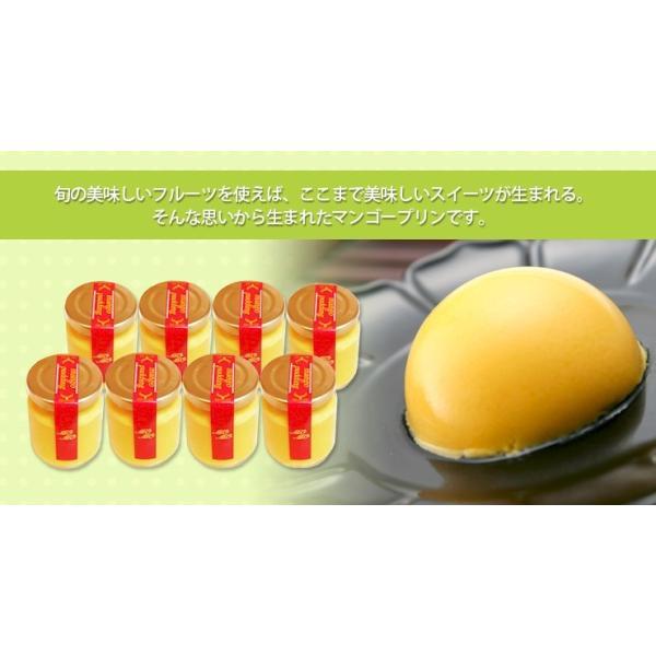 敬老の日 果物屋さんのマンゴープリン 8個 お祝 お菓子 芒果|zenzaemon|04