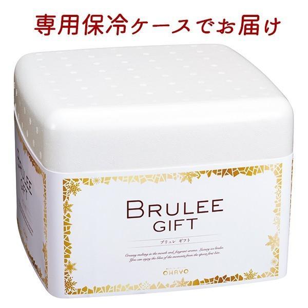 12/22-24お届け クリスマス オハヨー乳業 BRULEE GIFT ブリュレ ギフト アイスクリーム|zenzaemon|03