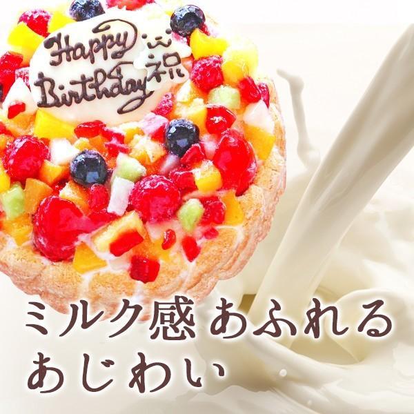 誕生日 バースデー アイスケーキ フローズンフルーツと生乳アイスクリームのアイスデコレーションケーキ 7号|zenzaemon|03
