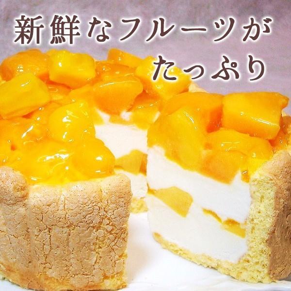 誕生日ケーキ バースデー アイスケーキ フローズンマンゴーと生乳アイスクリームのアイスデコレーションケーキ 6号|zenzaemon|02