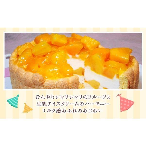 誕生日ケーキ バースデー アイスケーキ フローズンマンゴーと生乳アイスクリームのアイスデコレーションケーキ 6号|zenzaemon|05