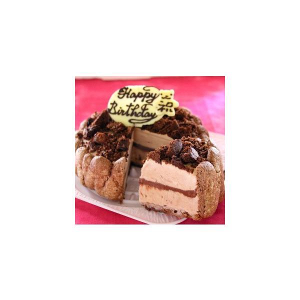 誕生日ケーキ バースデーケーキ チョコレートのアイスクリームデコレーションケーキ 4号 アイスケーキ 洋菓子|zenzaemon