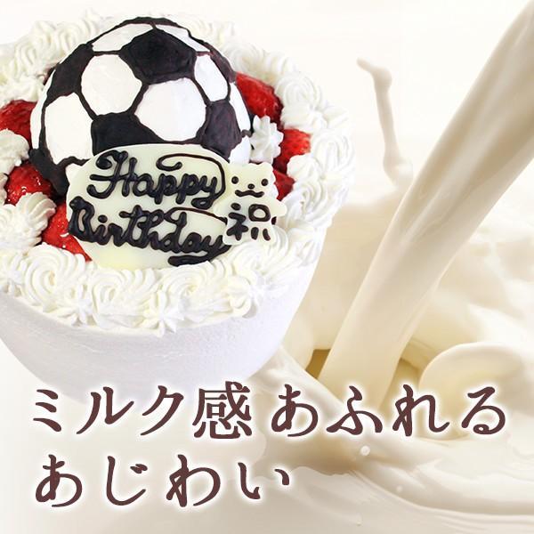 誕生日ケーキ バースデーケーキ サッカーボールの立体デコレーションケーキ 7号 プレゼント お取り寄せ|zenzaemon|02