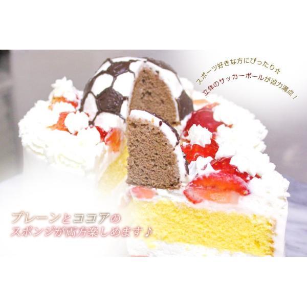 誕生日ケーキ バースデーケーキ サッカーボールの立体デコレーションケーキ 7号 プレゼント お取り寄せ|zenzaemon|04
