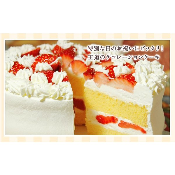 誕生日ケーキ バースデーケーキ サッカーボールの立体デコレーションケーキ 7号 プレゼント お取り寄せ|zenzaemon|06