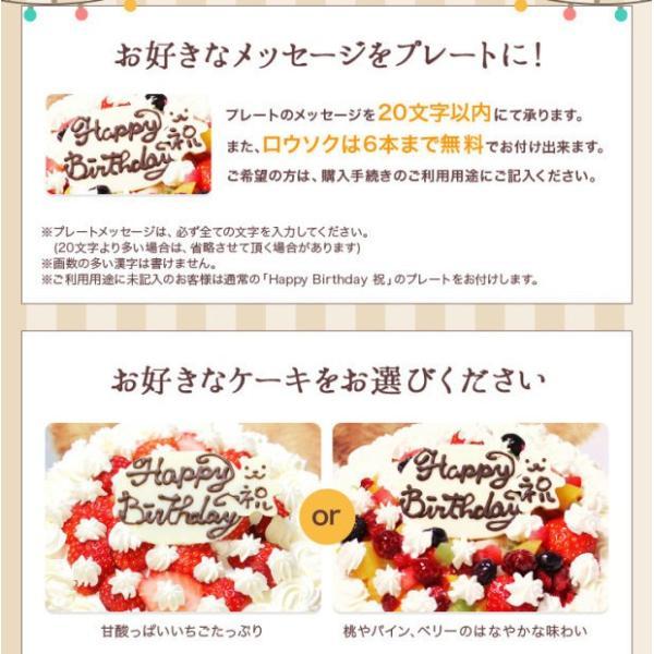誕生日ケーキ バースデーケーキ サッカーボールの立体デコレーションケーキ 7号 プレゼント お取り寄せ|zenzaemon|07