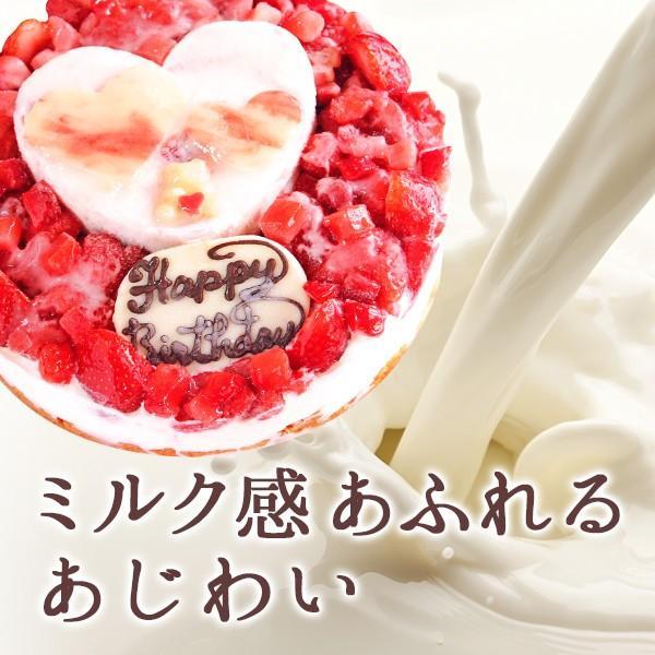 バースデーケーキ 誕生日ケーキ ハート フローズンいちご アイスケーキ 6号 アイスクリームケーキ|zenzaemon|03