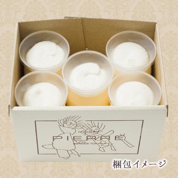 人気 池ノ上ピエール チーズケーキプリン 5本 有名 お菓子 チーズプリン ギフト プレゼント|zenzaemon|11