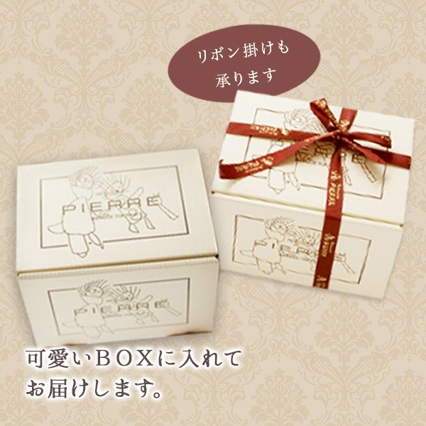 人気 池ノ上ピエール チーズケーキプリン 5本 有名 お菓子 チーズプリン ギフト プレゼント|zenzaemon|12